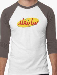 Arabic Seinfeld Logo Men's Baseball ¾ T-Shirt