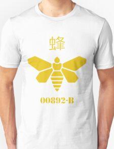 Methylamine Bee - Breaking Bad T-Shirt