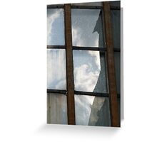 Oh Mirror in the Sky Greeting Card