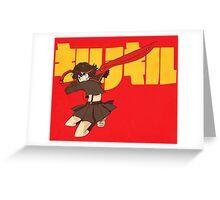 Kill La Kill Greeting Card
