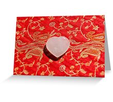 Hearts On Fire 5944 Greeting Card