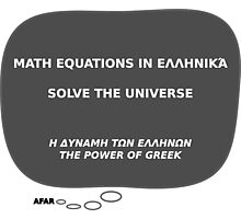 Message from afar - MATH, The Power of Greek Photographic Print