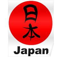Kanji for Japan. Poster