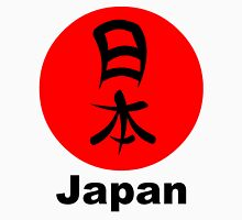 Kanji for Japan. Unisex T-Shirt