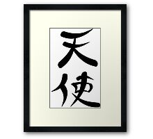 "Japanese Kanji for ""Angel"" Framed Print"