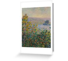 Claude Monet - Flower Beds at Vetheuil (1881) Greeting Card
