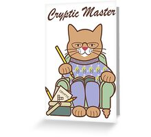 Cryptic Master Crossword Cat Greeting Card