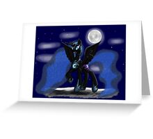 Sweet Dreams - Nightmare Moon Greeting Card