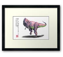 Barney Loves You Framed Print