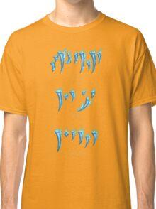 FUS RO DAH! Classic T-Shirt