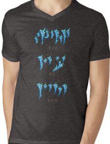 FUS RO DAH! Mens V-Neck T-Shirt
