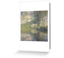 Claude Monet - Poplars on the Epte (1891) Greeting Card