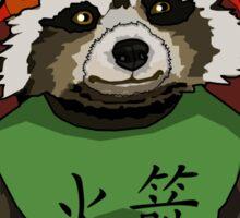 Raccoon finds Serenity Sticker