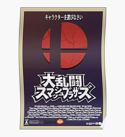 Super Smash Bros. Movie Poster Poster