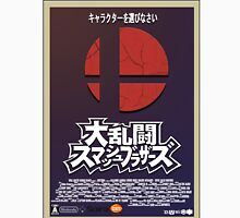 Super Smash Bros. Movie Poster Classic T-Shirt