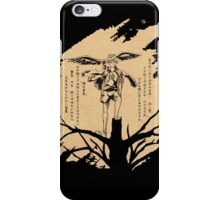 The View from the Top [KANJI] iPhone Case/Skin