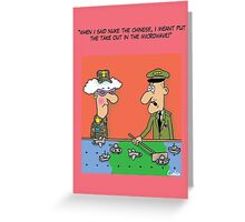 Funny Military War Games Cartoon Greeting Card