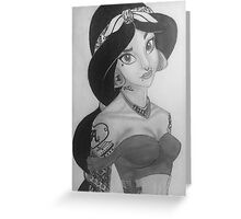 Trill Princess Greeting Card