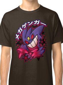 Mega Gengar Pokemon Classic T-Shirt