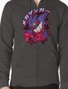 Mega Gengar Pokemon Zipped Hoodie