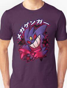 Mega Gengar Pokemon T-Shirt