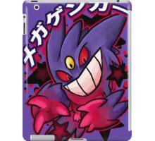 Mega Gengar Pokemon iPad Case/Skin