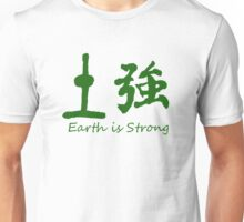Earth is Strong Unisex T-Shirt