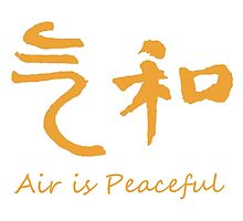 Air is Peaceful  by Grinalass