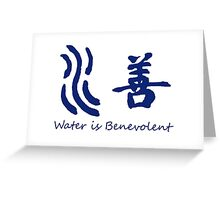 Water is Benevolent  Greeting Card