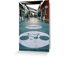 Mobility alley Greeting Card