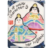 Japanese Hina Dolls (Emperor Doll and Empress Doll) iPad Case/Skin