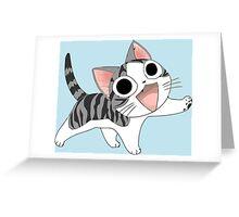 Chi cute cat Greeting Card