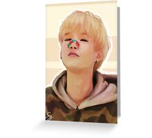 BTS Suga Greeting Card