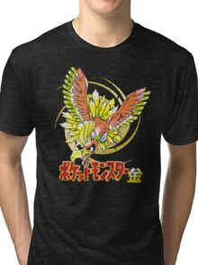Pocket Monsters: Gold Distressed Tri-blend T-Shirt