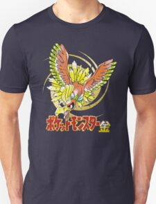 Pocket Monsters: Gold Distressed Unisex T-Shirt