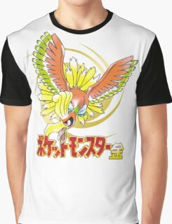 Pocket Monsters: Gold Graphic T-Shirt