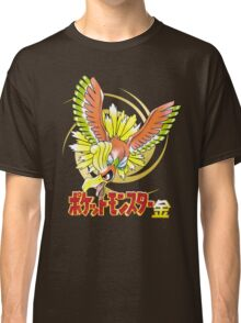 Pocket Monsters: Gold Classic T-Shirt