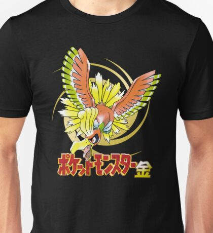 Pocket Monsters: Gold Unisex T-Shirt