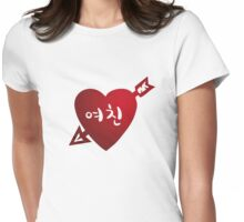 Korean Hangul Couple Tee - 여친 (Girlfriend) Womens Fitted T-Shirt