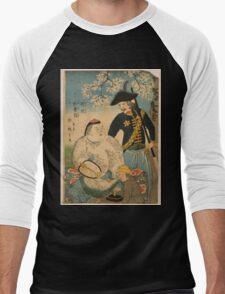 Hiroshige Utagawa - Chinese and Russian - 1860 - Woodcut T-Shirt