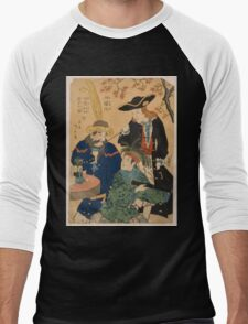 Hiroshige Utagawa - Dutch American English - Circa 1860 - Woodcut T-Shirt