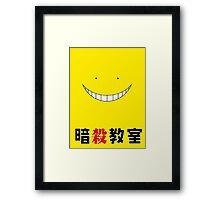 Ansatsu Kyoushitsu Koro Sensei Framed Print