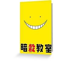 Ansatsu Kyoushitsu Koro Sensei Greeting Card