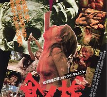 CANNIBAL HOLOCAUST JAPAN by PaperStreet