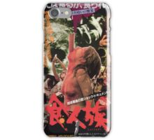 CANNIBAL HOLOCAUST JAPAN iPhone Case/Skin