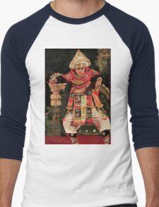 Baris Dancer T-Shirt