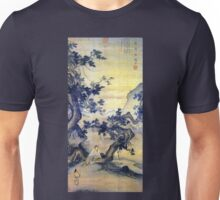 Ma Lin Quietly Listening to Wind in the Pine Unisex T-Shirt