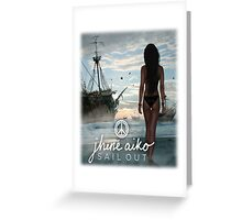 """Sail Out"" EP Cover (2013) Greeting Card"