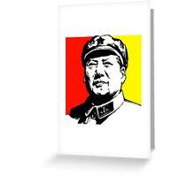 CHAIRMAN MAO Greeting Card