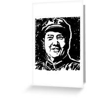 CHAIRMAN MAO-2 Greeting Card